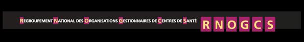 Read more about the article Les centres de santé infirmiers, oubliés du Ségur de la Santé : leur pérennité menacée